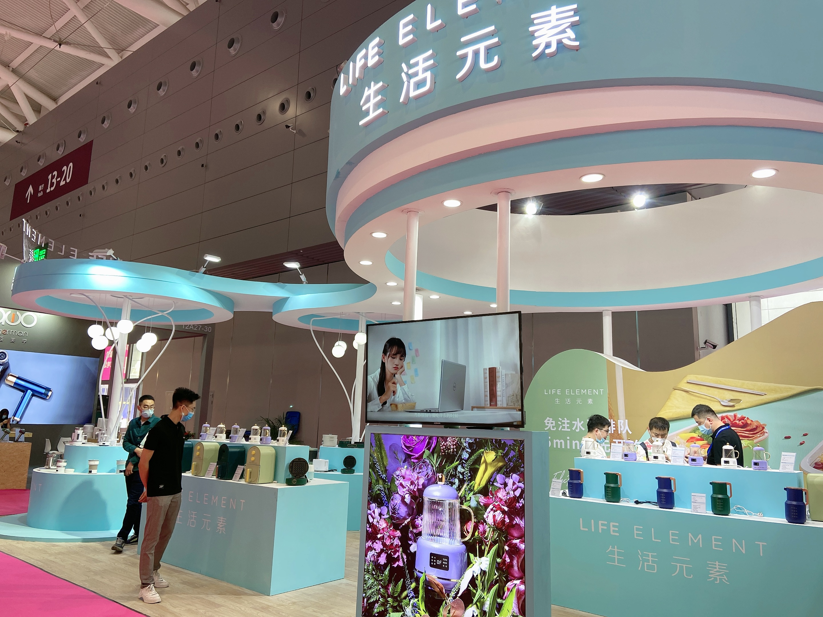 The 29th Shenzhen gifts and home fair
